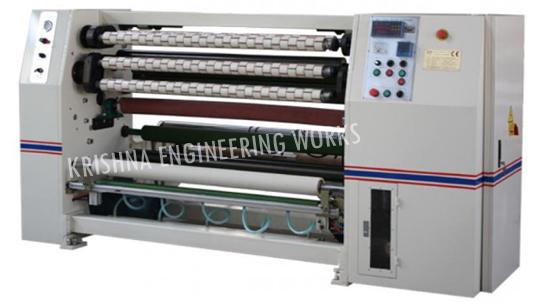 Bopp cutting machine   bopp tape slitting machine